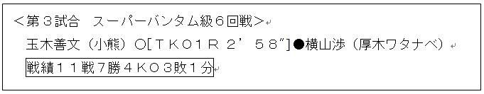 20160525004