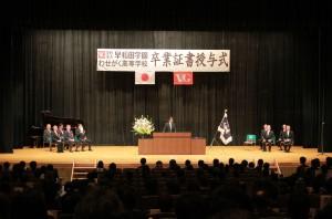P16 卒業式
