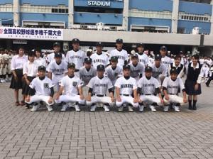 わせがく高等学校硬式野球部