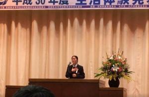 生徒生活体験発表大会